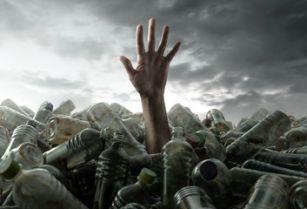 не прописан оплата за мусор в Заринске